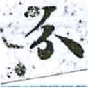 HNG014-0058