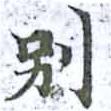 HNG014-0060