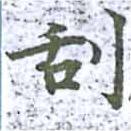 HNG014-0061