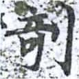 HNG014-0064