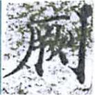 HNG014-0066