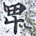 HNG014-0077
