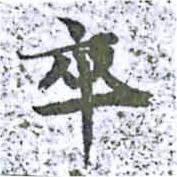 HNG014-0078