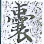 HNG014-0110