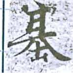 HNG014-0122