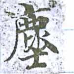 HNG014-0128