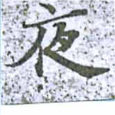 HNG014-0132