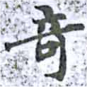 HNG014-0135