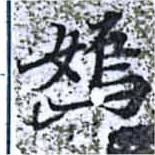 HNG014-0144