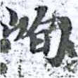 HNG014-0169