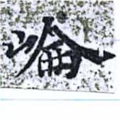 HNG014-0175