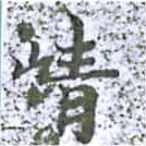 HNG014-0176