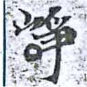 HNG014-0178