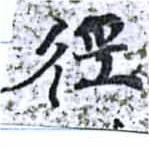 HNG014-0228