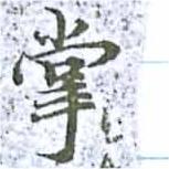 HNG014-0268