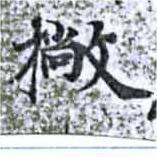 HNG014-0279