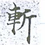 HNG014-0295