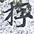 HNG014-0298