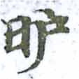 HNG014-0304