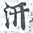 HNG014-0367