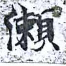 HNG014-0410