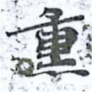 HNG014-0423