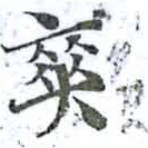 HNG014-0431