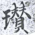 HNG014-0454