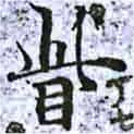 HNG014-0471