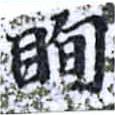 HNG014-0472
