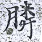 HNG014-0476