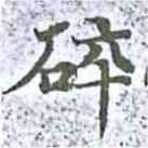 HNG014-0482