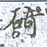 HNG014-0483