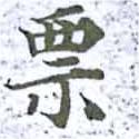 HNG014-0494