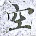 HNG014-0506