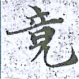 HNG014-0509