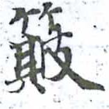 HNG014-0519