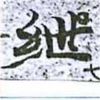 HNG014-0530