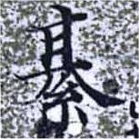 HNG014-0537