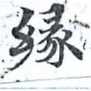 HNG014-0541