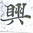 HNG014-0586