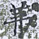HNG014-0593