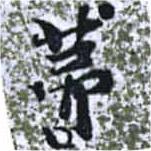 HNG014-0595