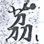 HNG014-0597