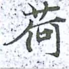 HNG014-0600