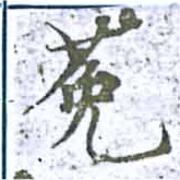 HNG014-0605