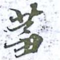 HNG014-0609