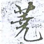 HNG014-0615