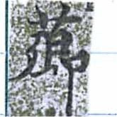 HNG014-0616