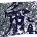 HNG014-0622